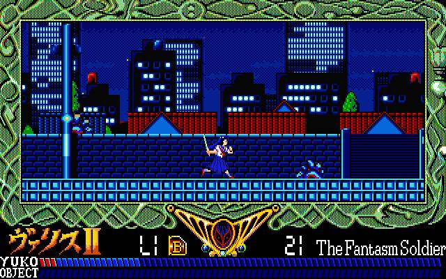 (実験作品)滑らかスクロールのPC版ヴァリスⅡをプレイしたい(MSX・PC88)